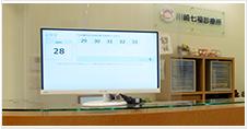 診療順番管理システム